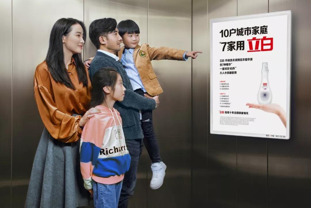 宜昌電梯框架廣告
