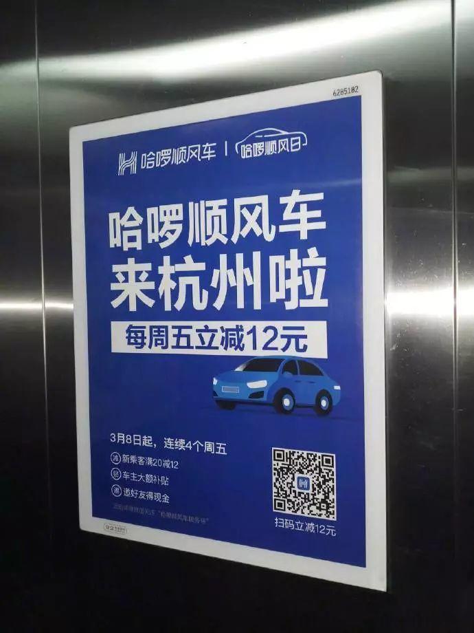 咨询荆州电梯广告