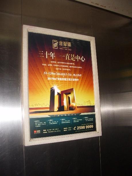 武漢黃陂電梯框架廣告