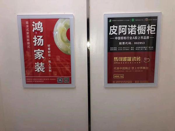 咸宁楼宇电梯媒体广告