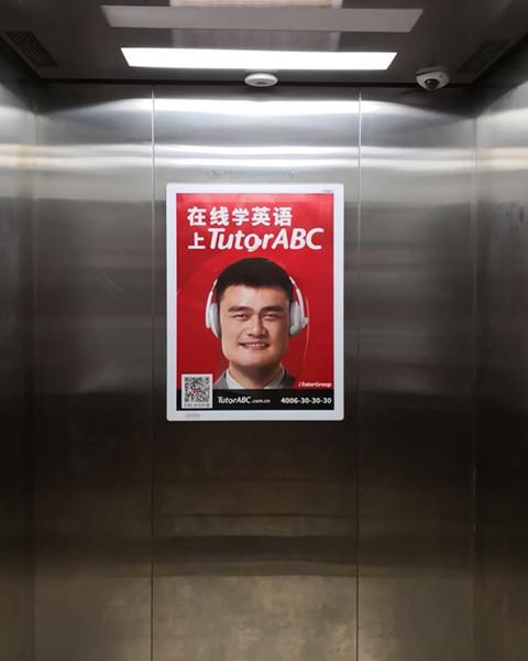 介绍随州电梯广告