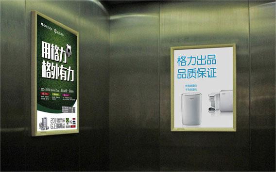 黄冈电梯框架广告