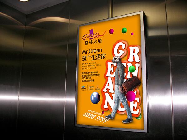 荊門電梯廣告