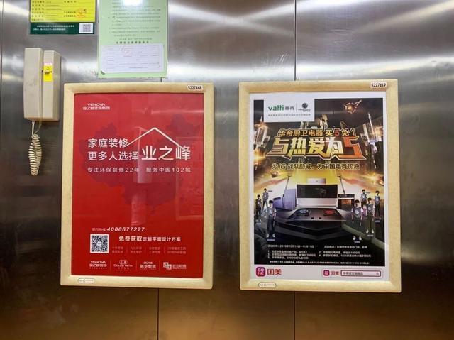 未来电梯广告或将成为第一大场景
