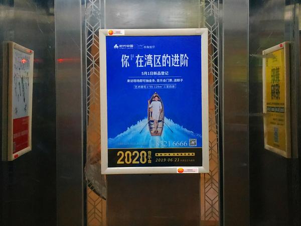 十堰电梯框架广告