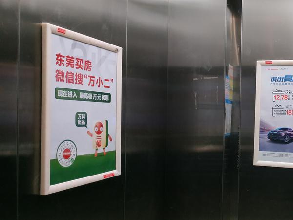 荆州 | 荆州电梯框架广告