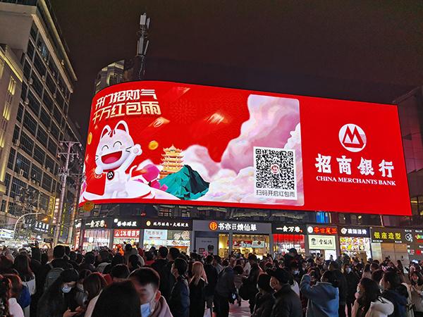想要广告效果好,就找户外LED大屏