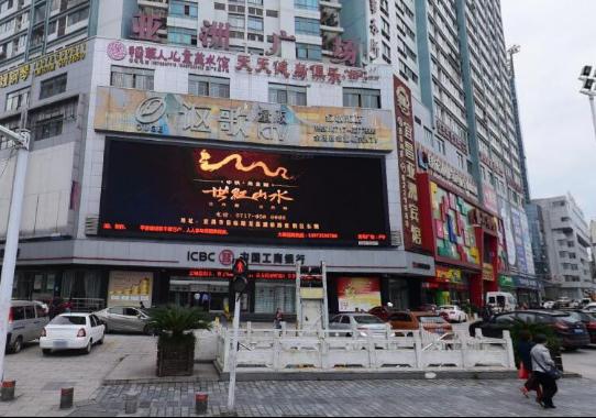 宜昌亚洲广场LED大屏