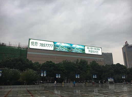 宜昌夷陵广场LED大屏