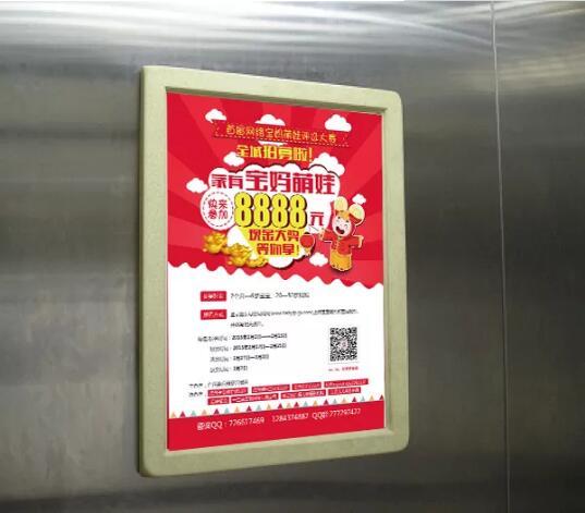 恩施电梯框架广告