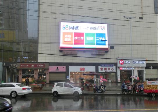 咸宁户外LED大屏广告投放