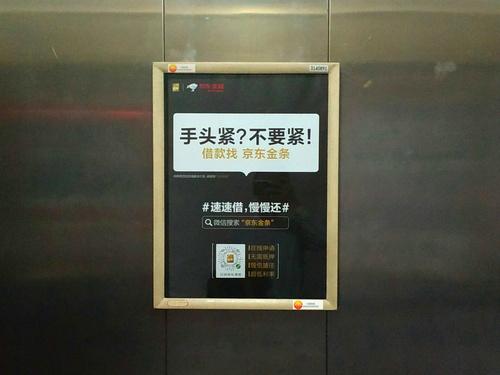武汉电梯广告投放