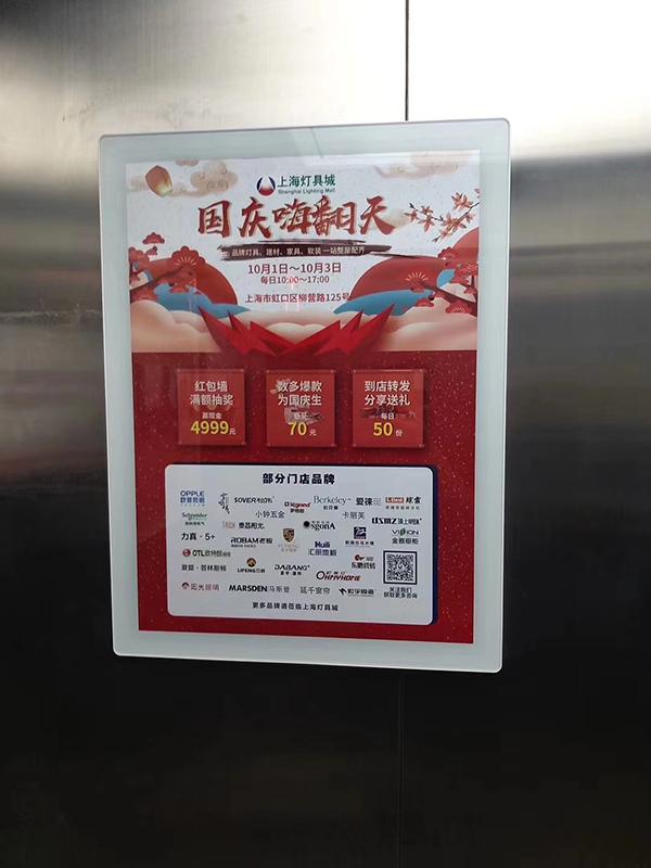 投放恩施電梯廣告