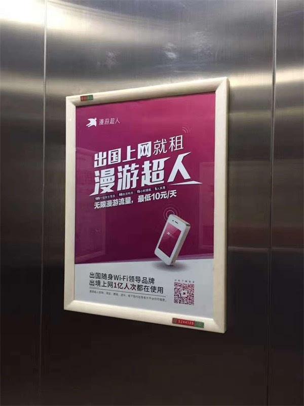 黃岡 | 黃岡電梯框架廣告