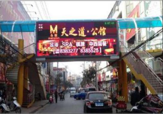孝感汉川欢乐街横跨桥LED大屏