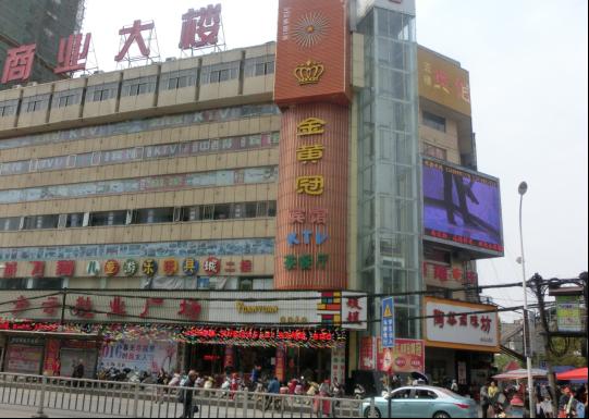 黄冈浠水商业大楼LED大屏