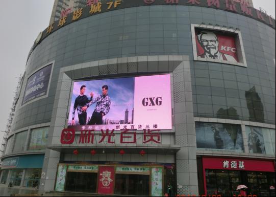 黄石户外LED大屏广告