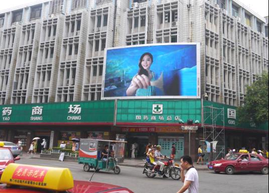 荆门中天街国药商场LED大屏