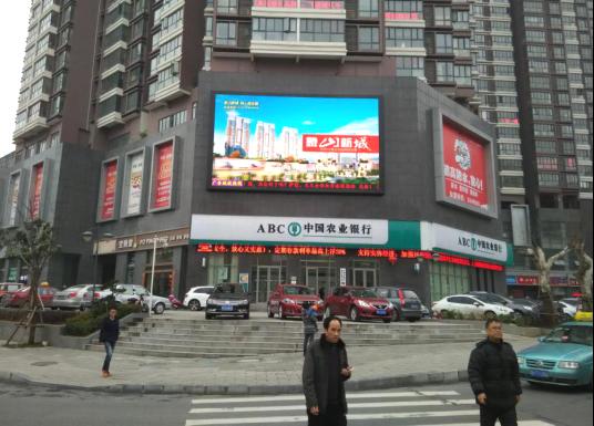 荆门文化宫·金象广场LED大屏