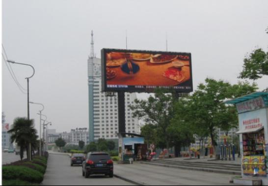 鄂州凤凰广场LED大屏