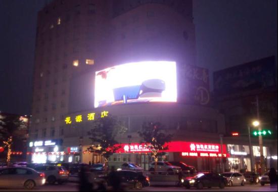 仙桃花源酒店LED大屏