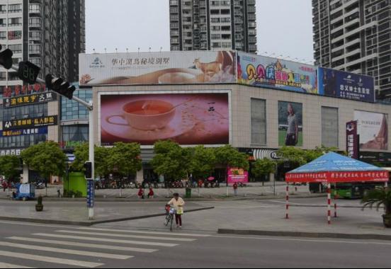 潜江常青藤城市广场LED大屏